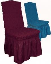 Чехлы для банкетных стульев разные цвета