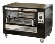 Гриль карусельный для приготовления кур ERGO VXK-826