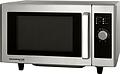 Микроволновая печь Menumaster RMS510D