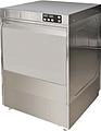 Машина посудомоечная Convito XW-U1-220