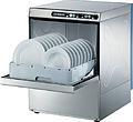 Машина посудомоечная фронтальная Krupps Cube C537T