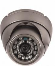 Видеокамера уличная ERGOZOOM ERG-V7028IR-DIS антивандальная