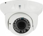 Видеокамера уличная ERGOZOOM ERG-V7336 антивандальная