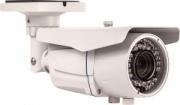 Видеокамера уличная ERGOZOOM ERG-W7055M