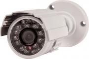Видеокамера уличная  ERGOZOOM ERG-W4001C