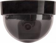 Видеокамера купольная ERGOZOOM ERG-D3266 (3.6)