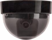 Видеокамера купольная ERGOZOOM ERG-D6066 (3.6)