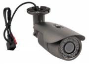 IP видеокамера уличная сетевая ERGOZOOM ERG-IPH5711(P)