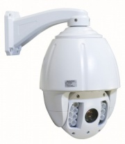 IP видеокамера уличная сетевая ERGOZOOM ERG-IP9120 поворотная